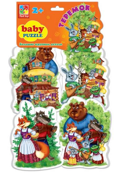Vladi Toys Käfer Art.64433 Puzle Mājiņa (Puzzle)