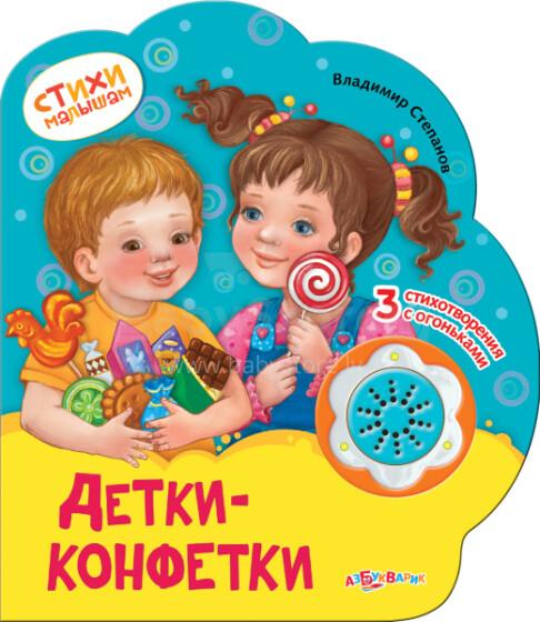 Azbukvarik Art.00226-0 Bērnu attīstošā mūzikālā grāmatiņa ar gaismu (krievu valodā)