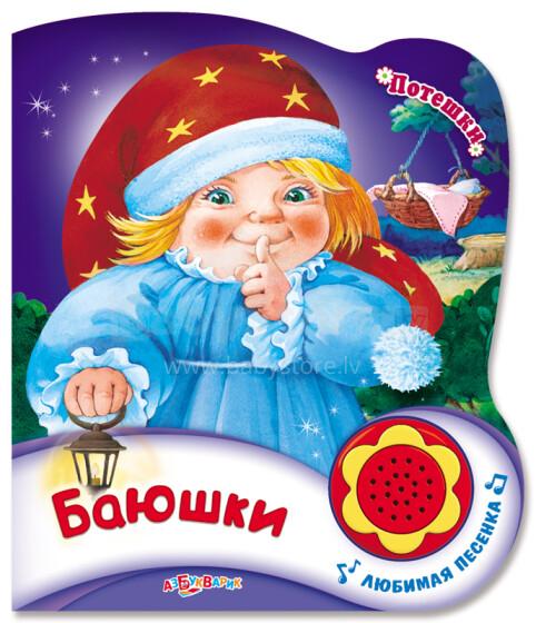 Azbukvarik Art.906764-46 Bērnu attīstošā mūzikālā grāmatiņa (krievu valodā)