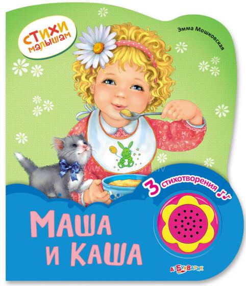Azbukvarik Art.00293-2 Bērnu attīstošā mūzikālā grāmatiņa (krievu valodā)
