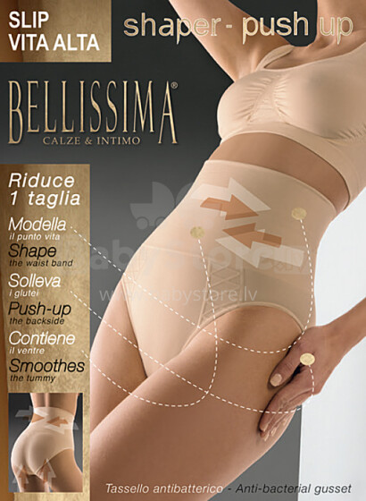 Bellissima Art.28944 Sharper-push up BLACK Koriģējošās un savelkošās biksītes (S-XL)