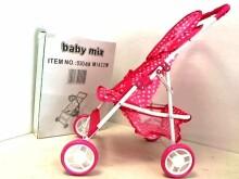Baby Mix Art.9304M-1422 Pastaigu leļļu ratiņi