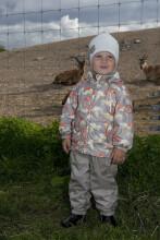 Huppa Pavasaris - Rudens  2013 TONY 1628AS13 Bērnu Vējjaka